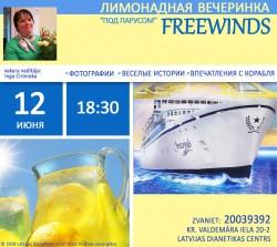 Vakars ar limonādi  zem kuģa FREEWINDS burām