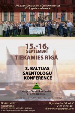 2018. gada Baltijas konference