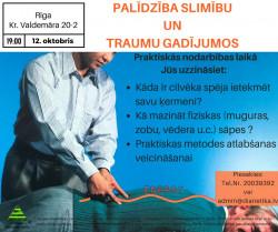 Palīdzība slimību un traumu gadījumos. Praktiskās nodarbības.