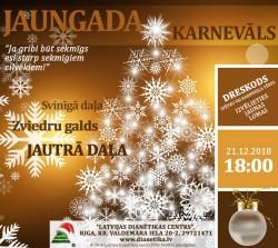 Jaungada karnevāls